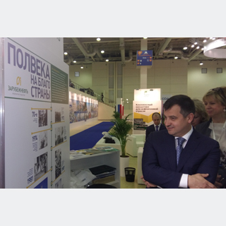 3rd National Oil And Gas Forum Was Held In Moscow Attended By Zarubezhneft Jsc Group Experts